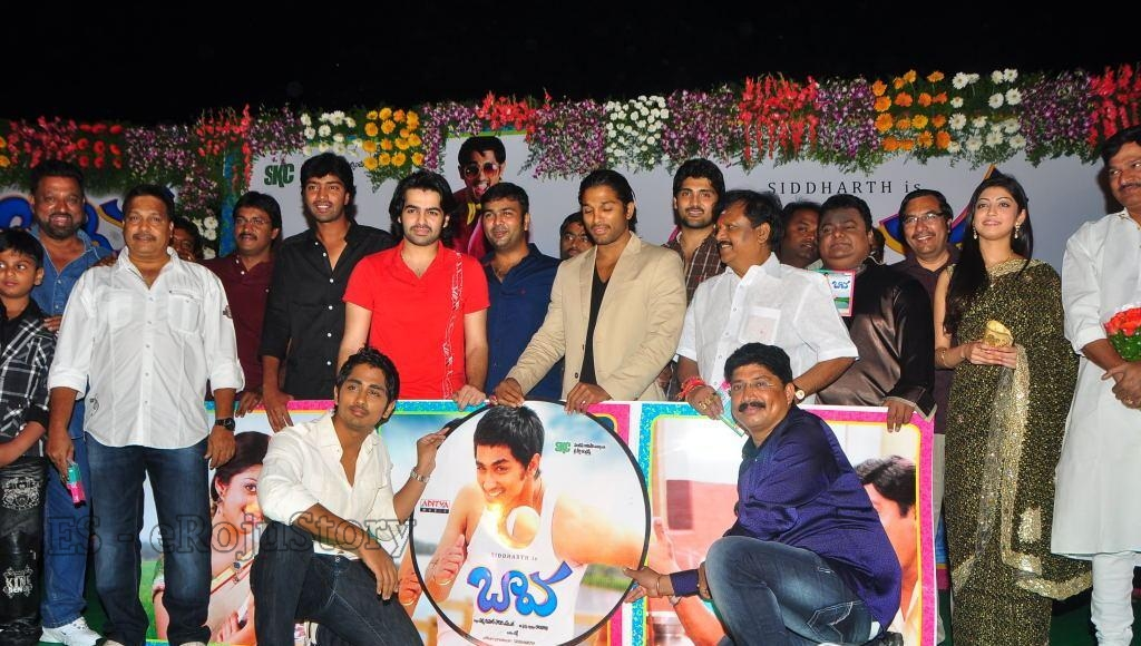 Baava movie audio released tollywood to bollywood for K murali mohan rao director wikipedia