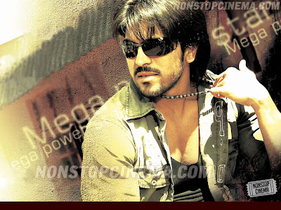 meghasandesam telugu movie mp3 audio songs free download