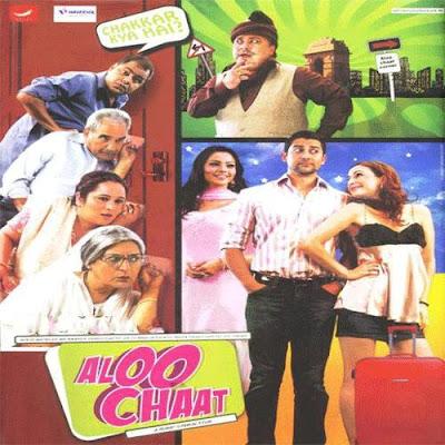 movies masthi majaa watch aloo chaat 2009