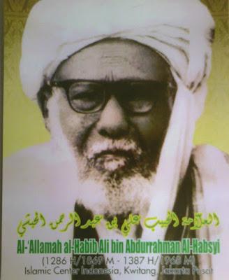 Al-Habib Ali Bin Abdurahman Al-Habsyi