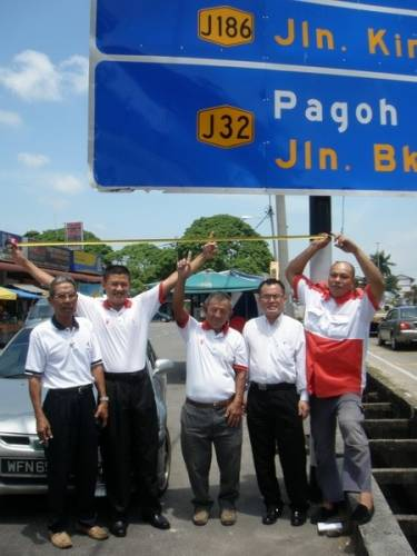 [Road+Sign.JPG]