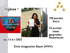 "congratulation to ""ฟรอส "" 13 พ.ค 2552"