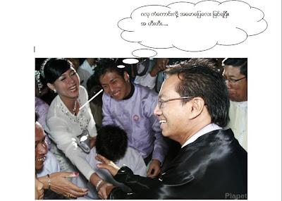 လာရောက် လည်ပတ်သူ အများဆုံး မြန်မာ ဘလော့ခ် ၅၀ (၂၀၁၂ …