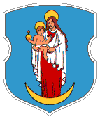 Герб. 1616 год.