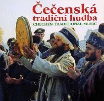 Cecenska Tradicni Hudba 2005