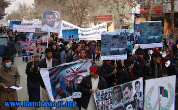 Protest against the Iranian regime in Afghanistan - Kabul