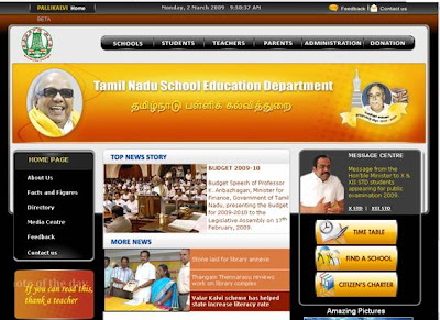 Pallikalvi Website | www.pallikalvi.in | Tamil Nadu School Education ...