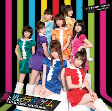"MORNING MUSUME NEW SINGLE ""ONNA TO OTOKO NO LULLABY GAME"" limited b version NOW AVAILABLE!"