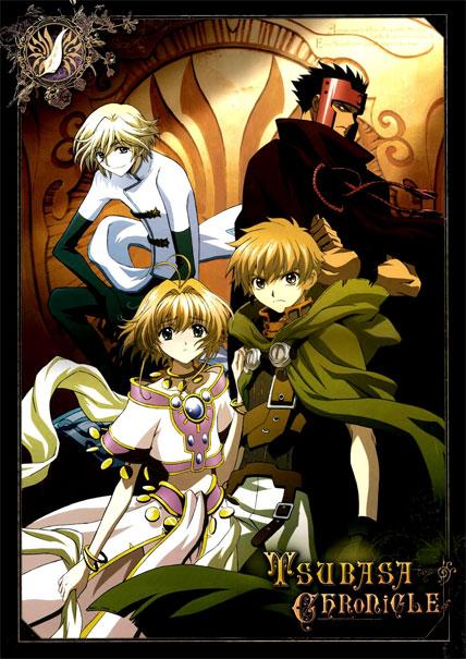 Vampire Princess Miyu Wallpapers Angelfire - vampire princess miyu wallpapers