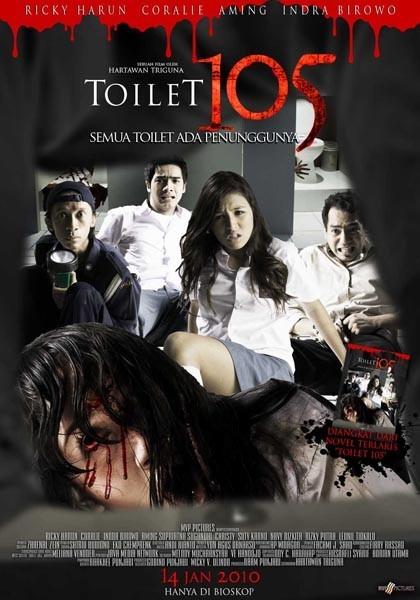 Download film TOILET 105, film indonesia,indonesia film download, terbaru,www.whistle-dennis.blogspot.com.