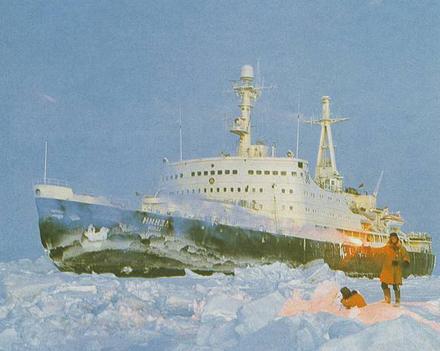 ships at sea. nuclear powered ship.