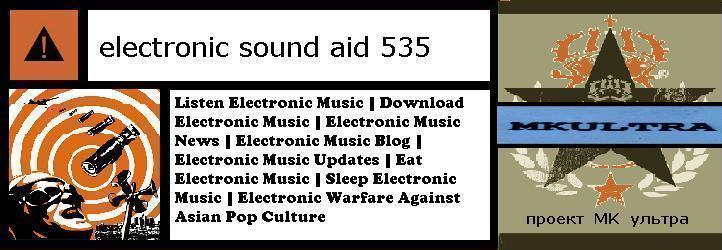 electronic sound aid 565