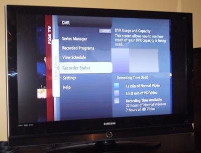 버라이존 피오스 TV의 DVR 기능