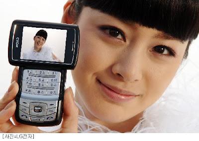 김태희도 좋고 DMB폰도 좋으면 이 칼럼을 꼭 읽어보세요.