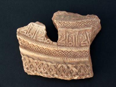 Cerâmica estampilhada