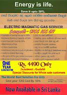 Gas Server