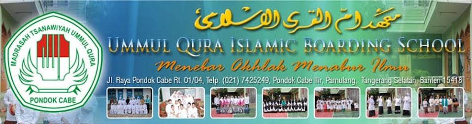 MTs Ummul Qura