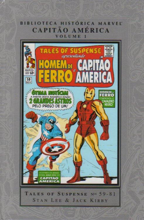 Quando o Capitão América lança o seu escudo...
