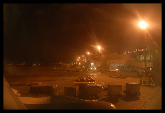 Business end of Bahrain Airport - 12.10 AM