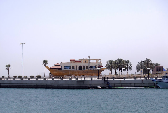 The Boat Restaurant, Fanateer, Al-Jubail