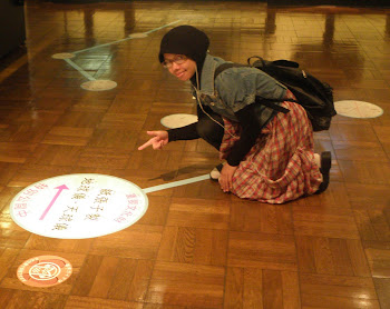 imma-san in National Science Museum, Ueno