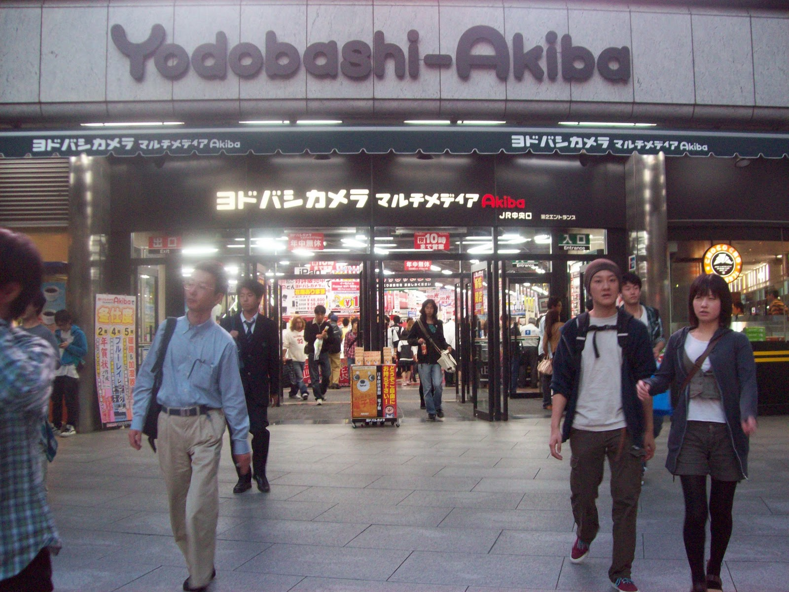 kumpulan boneka dan gaun-gaun: AKIHABARA : The Biggest Electric Town in Japan..... AKIHABARA ...
