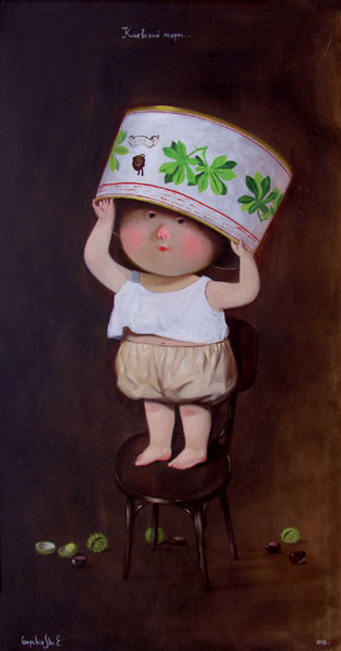 Ukrainian artist,children's boook illustration by Gapchinska,book illustration