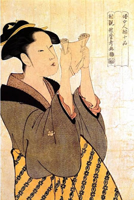 Kitagawa Utamaro. Ukiyo-e. Girl Reading a Letter