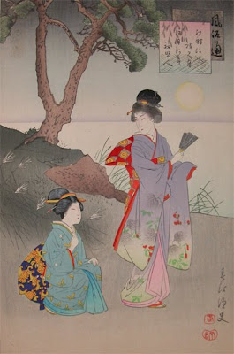 Miyagawa Shuntei Japanese Ukiyo-e Prints Ladies with Fan