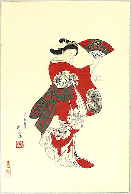 Gyosui Kawanabe Japanese Ukiyo-e Prints Ladies with Fan