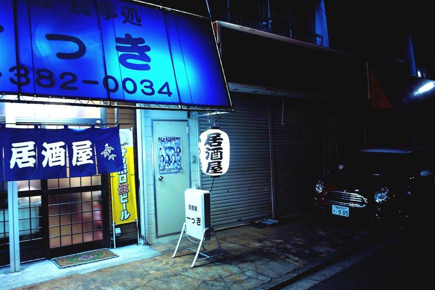 [晩ご飯 SDIM3636.jpg]
