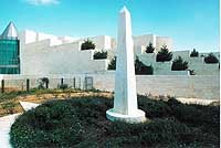 6 - A Suprema Corte de Isarel e o Obelisco
