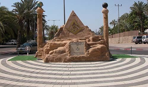 Monumento Maçon em Israel
