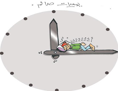 caricature pour le mois de ramadan - Page 2 Carica07092008_562324055