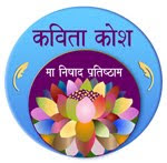 कविता कोश : राजस्थानी