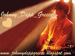 ♡Johnny_Depp_Greece♡