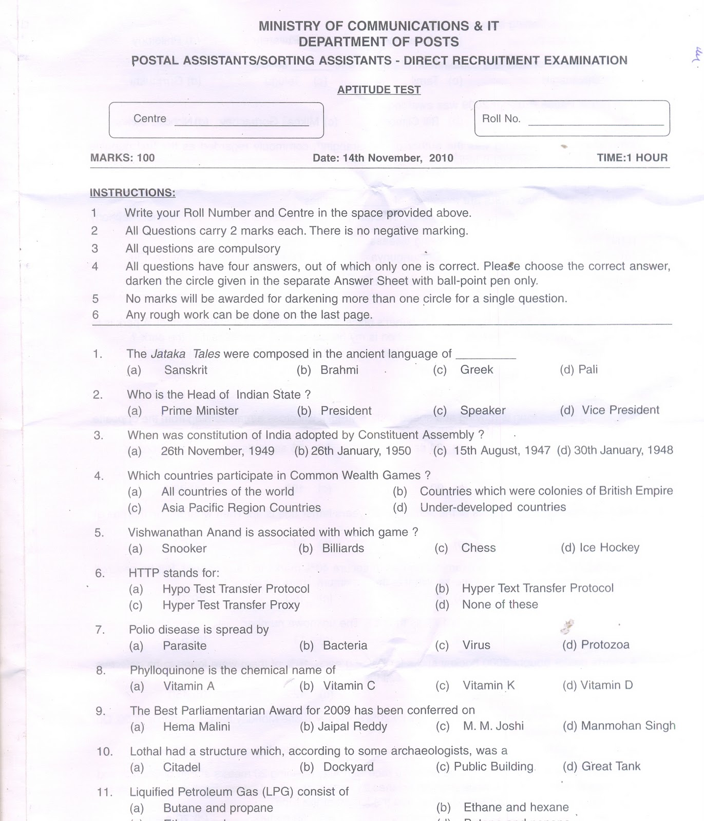 Answer Key Direct Recruitment Pasa Examination