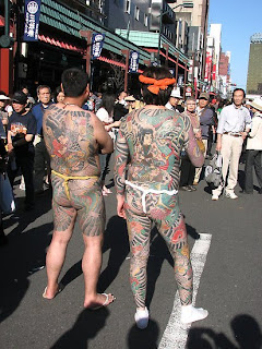 Amazing Japanese Tattoos With Image Japanese Yakuza Tattoo Designs Especially Japanese Yakuza Full Body Tattoo Picture 7