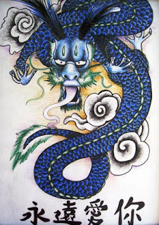 Japanese Dragon Tattoo Design 5