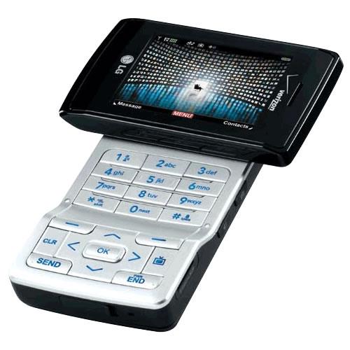 latest mobile latest lg mobile phones. Black Bedroom Furniture Sets. Home Design Ideas