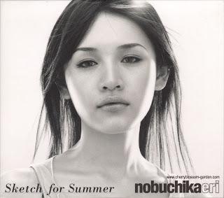 Eri Nobuchika
