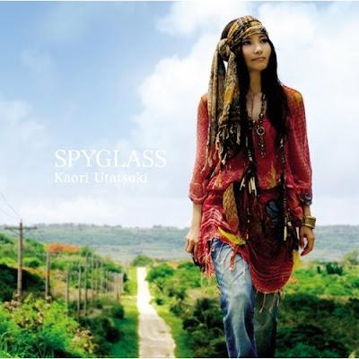 SPYGLASS album cover
