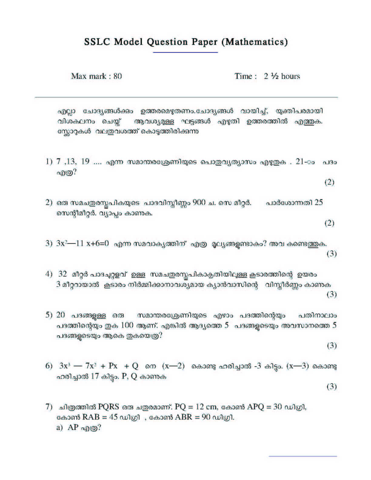 smart class for tn state board sslc english medium watch free