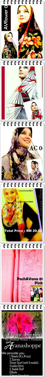 AVANA HIJAB 2010