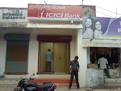 Bank ATM's in Cheranmahadevi