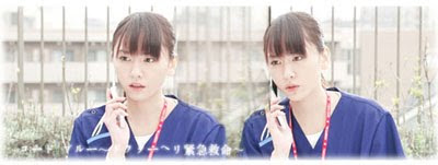 Code Blue Season 2 a Short Code Blue Season 2