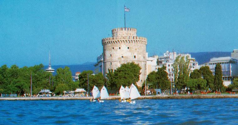 Thessaloniki/Hellas