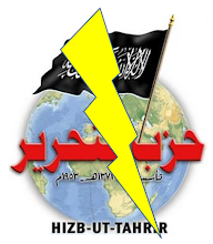 KUMPULAN MERBAHAYA (Hizbu Tahrir)