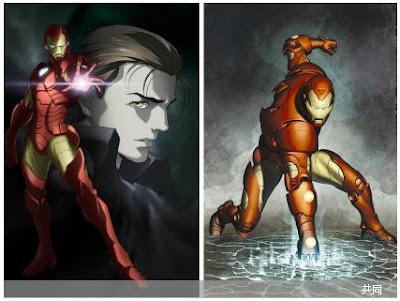 Marvel meets Animé Madhouseac2