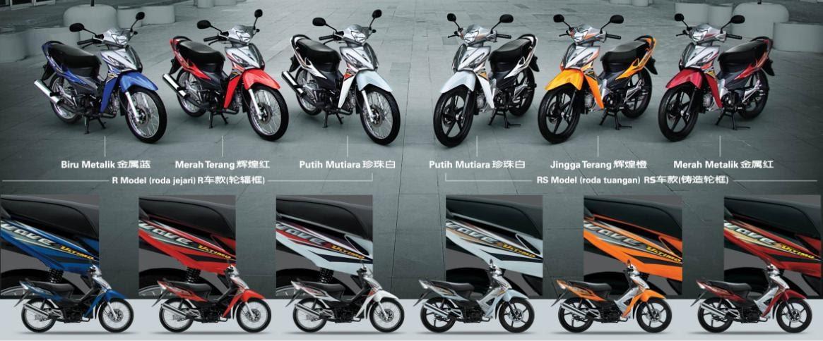Tampin Malaysia  city images : HOCK HUAT MOTOR TAMPIN MALAYSIA ONLINE: Honda wave 125 X